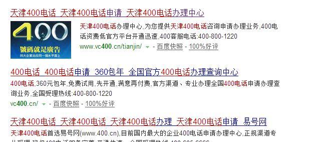 网站标题长短对于seo优化有影响吗?
