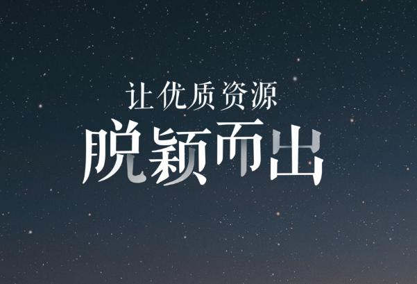 惠州seo教程解答百度熊掌号是什么?