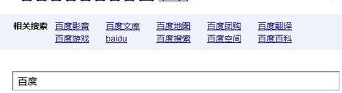 seo网站优化关键词怎么选择