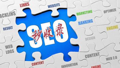 SEO优化之网站标题撰写的技巧